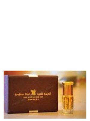 1001 Night (Alif Laila) Arabian Oud унисекс